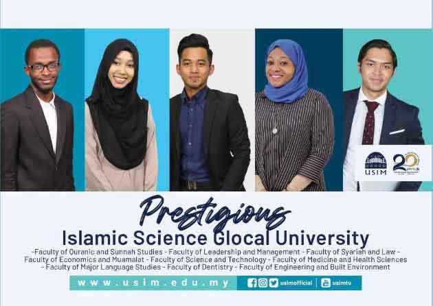 Universiti-Sains-Islam-Malaysia
