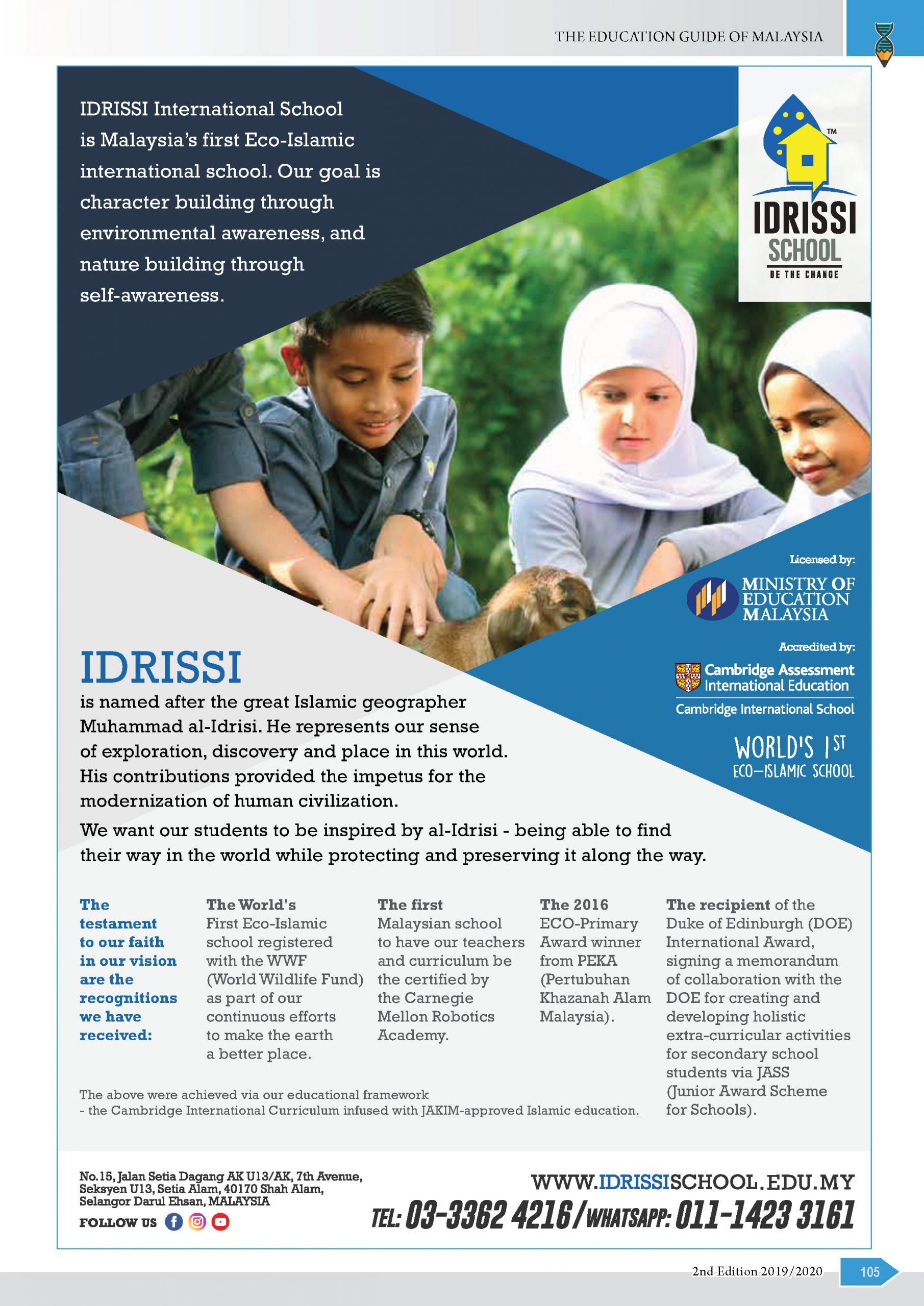 Idrissi International School