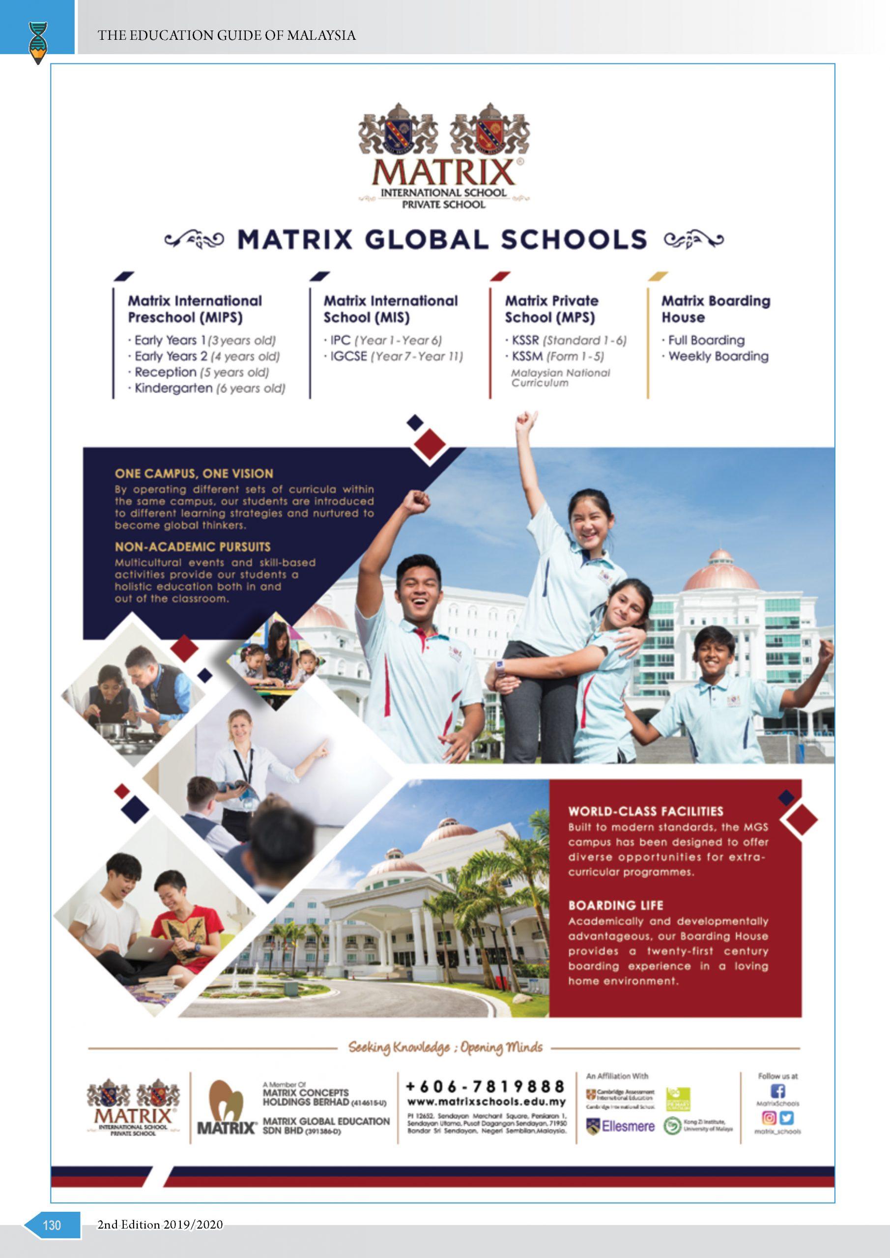 Matrix Global Schools